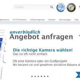 Überwachungskamera kaufen – Fachliche Kompetenz mit Camseller